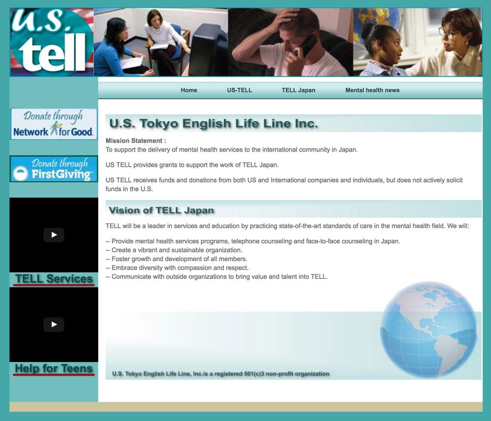 ustell-screenshot2